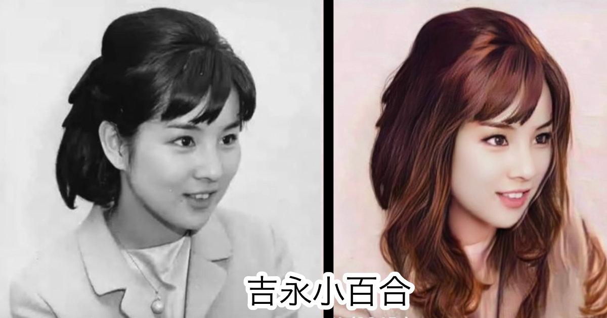 昭和の女優14人を「今っぽく」してみたら美人すぎたと話題に!吉永小百合、デヴィ夫人も登場