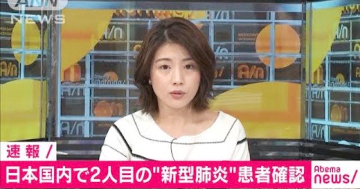 【東京】日本国内で2人目の新型コロナウイルスによる肺炎患者が見つかる!「都内に行くのやめよ」など不安の声!