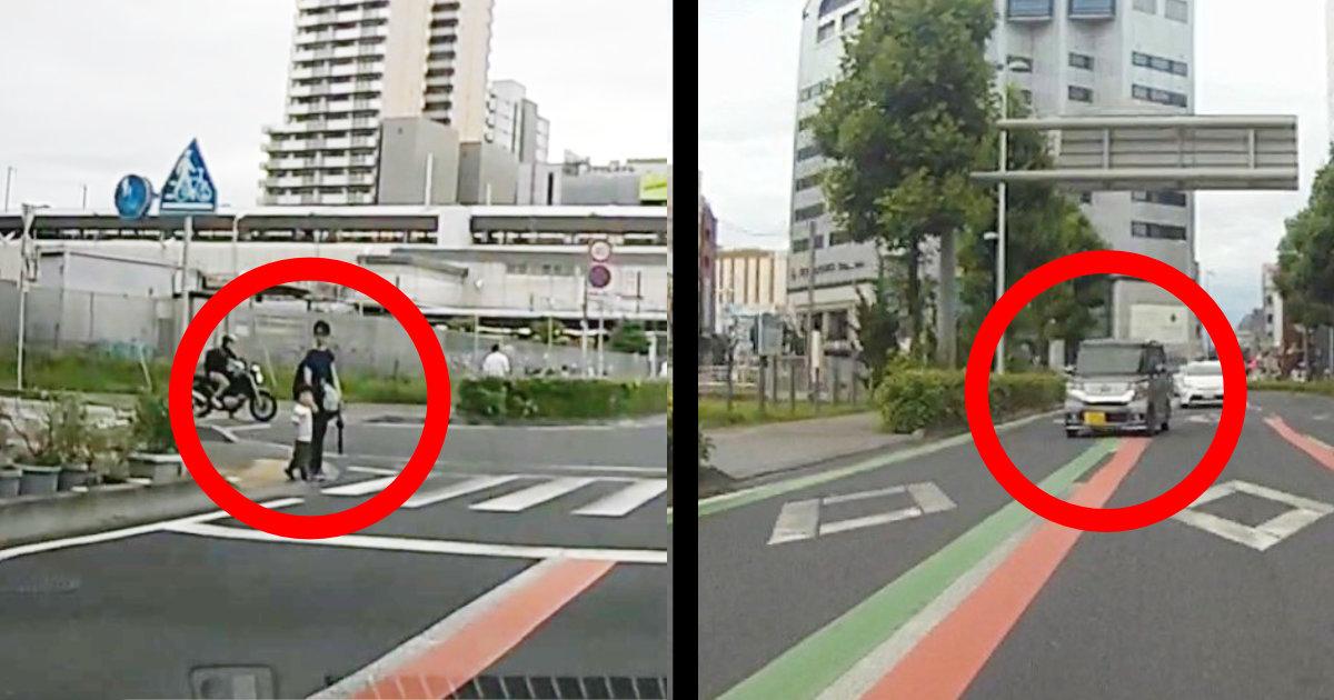 【神対応】横断歩道に歩行者がいたので停車。しかし後続車が追い越そうとしたので動画投稿者さんが取った行動が素晴らしい!