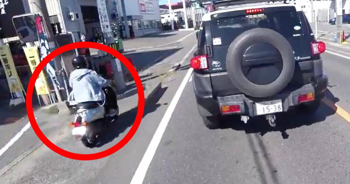 危険なスクーターにびっくりした外国人バイカーの反応が癒されると話題に!