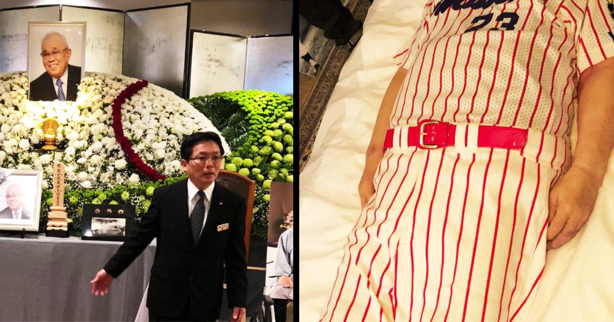 野村克也さんの息子の団野村さん、野村克也さんが安らかに眠る顔をTwitterに投稿し物議!