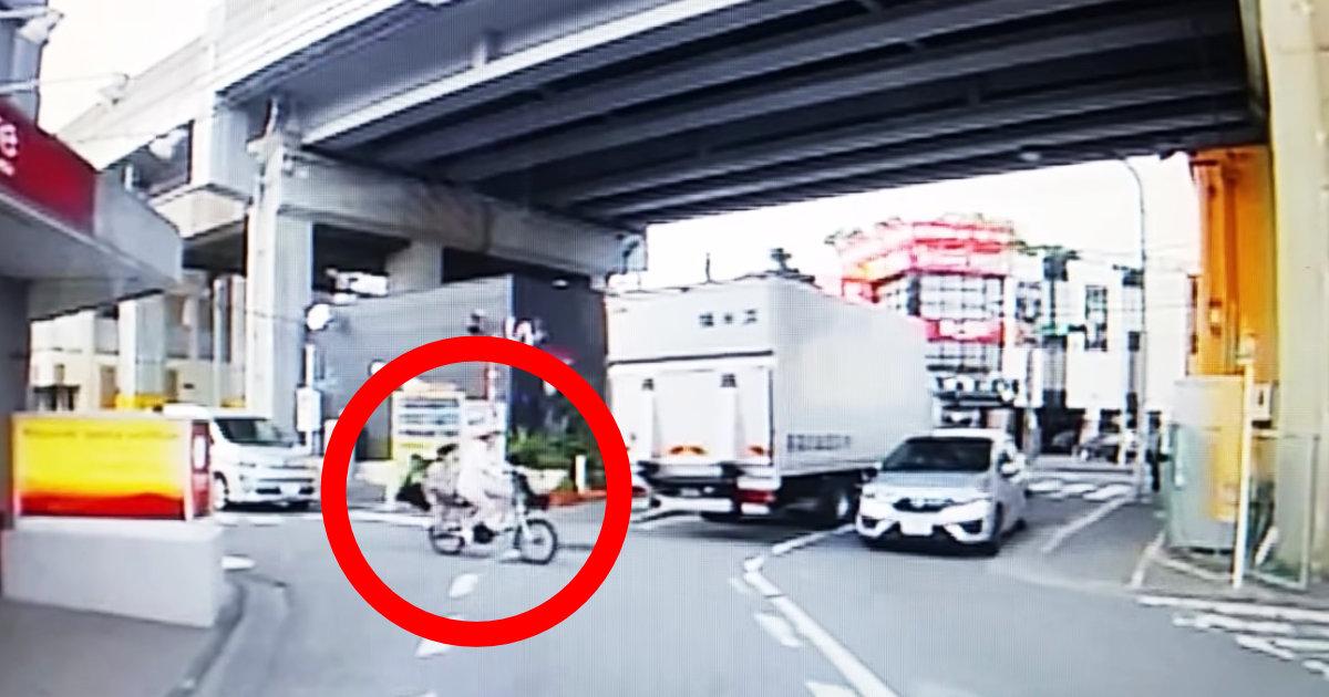 「車が被害者」子供を乗せているのに全く左右確認をしないママチャリが自業自得なことになってしまう動画が物議!