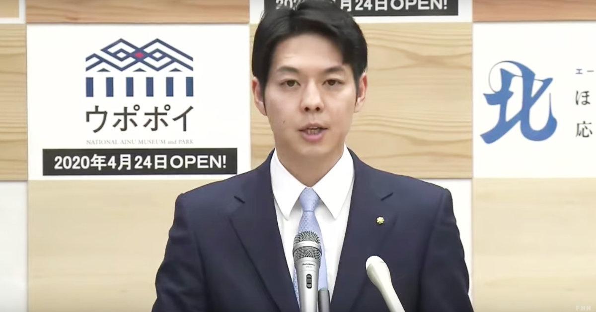 【新型コロナ】北海道知事が小学生2人の感染を発表!1人は10歳未満!「学校閉鎖すべき」「自主的に学校を休ませるべきか」などの声!