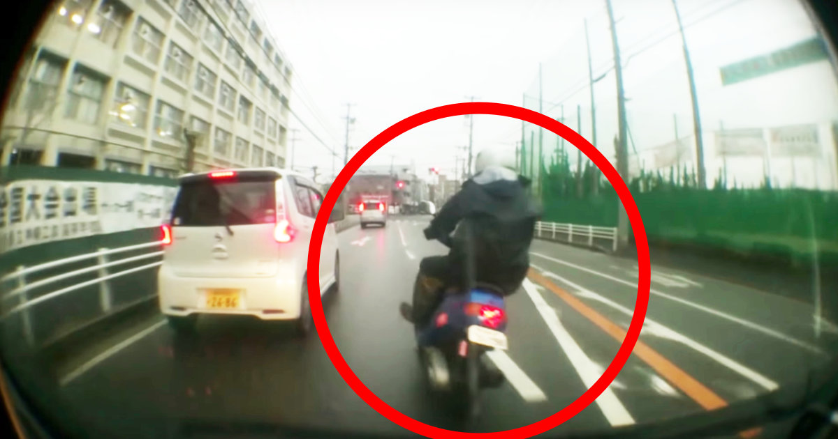 あおり運転を繰り返していたスクーターが自業自得すぎることになってしまう!