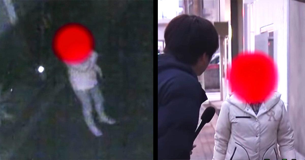 高校の女性教師が夜な夜な家の前で迷惑行為する動画が物議!テレビ局が直撃取材!