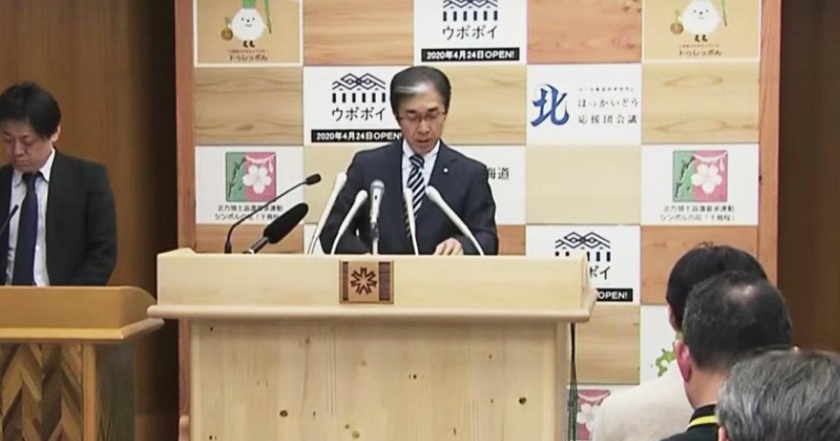 【新型コロナ】北海道と熊本で2人の20代女性が重体で驚きの声。北海道女性は意識不明。「若くても人工呼吸器必要なほど悪化するのか。。」