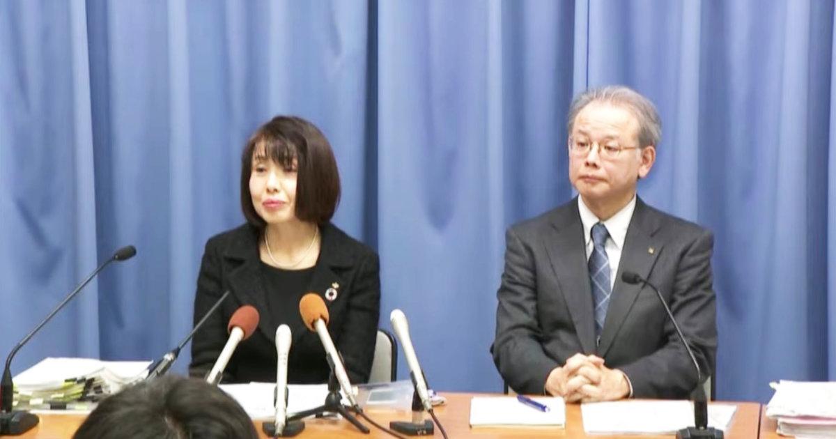 【新型コロナ】再感染か?!大阪のツアーガイドの女性が陰性になった20日後再び陽性に!中国では回復しても14%が再陽性に!