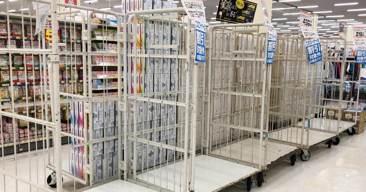 生産元が中国だから。。デマ情報でトイレットペーパーが売り切れに!「オイルショックから何も学んでない」「だからオレオレ詐欺が無くならない」などの声!
