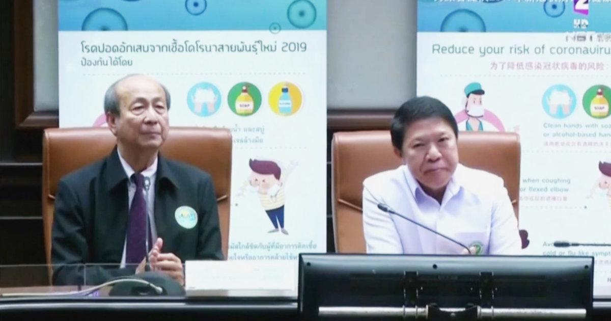 【新型肺炎】今度は日本が「汚染国指定」される立場に!ミクロネシアは日本を入国制限!日本から帰国したタイ人夫婦の感染を確認 !