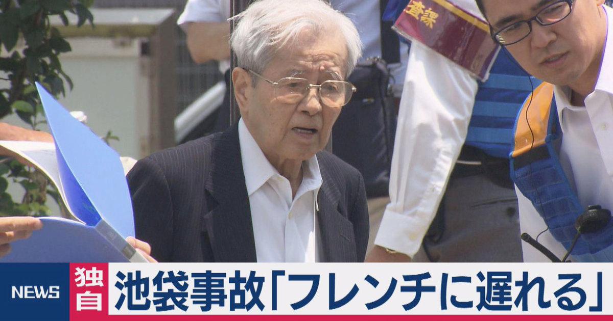 【池袋暴走】飯塚幸三被告が在宅起訴される!しかし未だに「元院長」と呼び「被告」と呼ばないマスコミに疑問の声