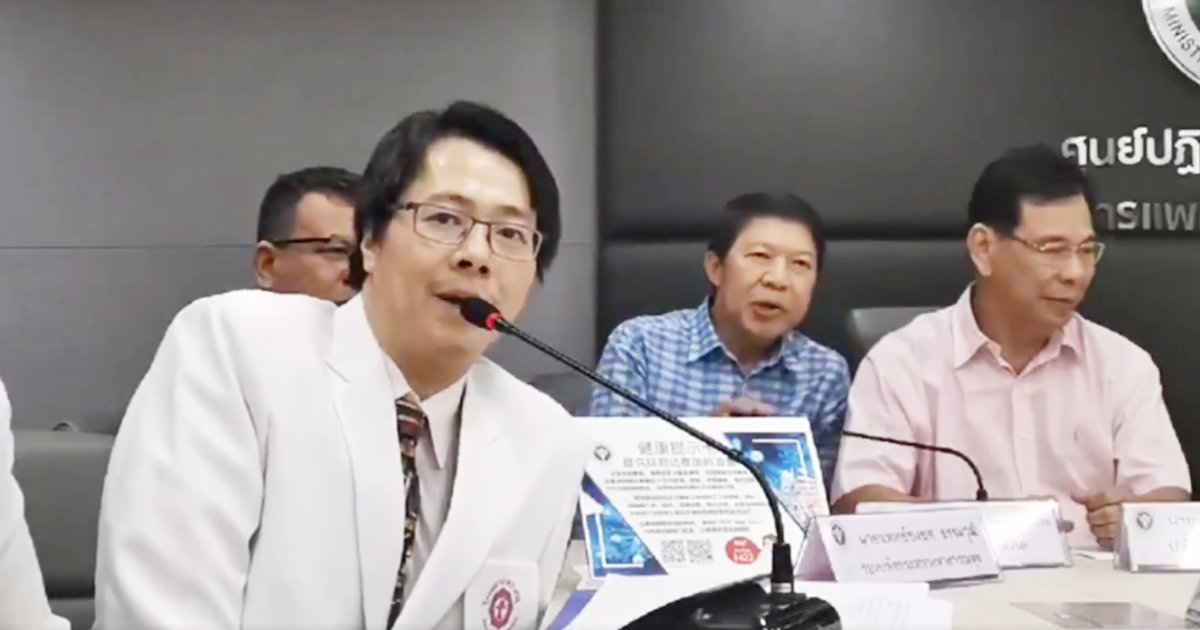 【新型肺炎】「ありがとう!」タイの医師がエイズ・インフルエンザ混治療薬で新型肺炎が治癒できることを発表!世界中から賞賛の声!