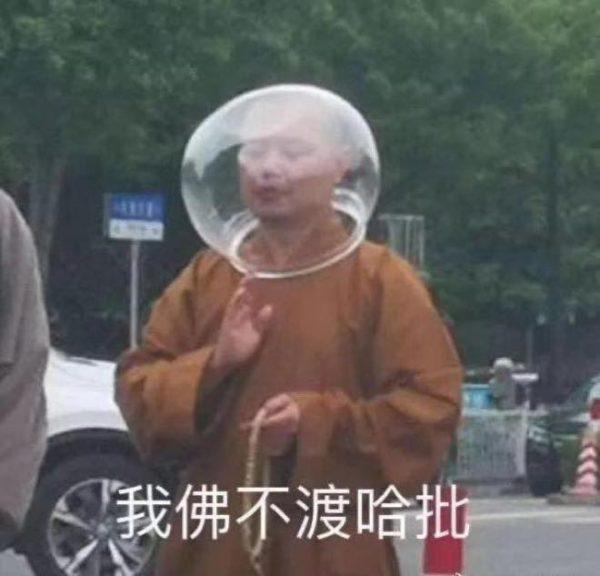 ナプキン マスク 中国