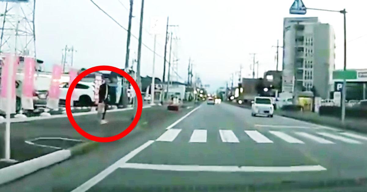 「これが当たり前になってほしい」信号のない横断歩道、全てのドライバーに見習って欲しい行動に賞賛の声!