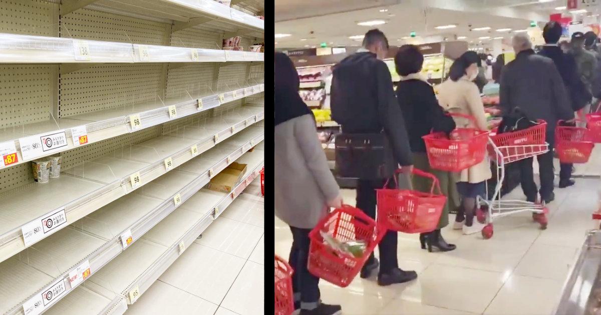 東京での外出自粛要請が出て30分後、早くも東京のスーパーで食品が売り切れになってしまう。明日ゆっくり買えばいいのに。。