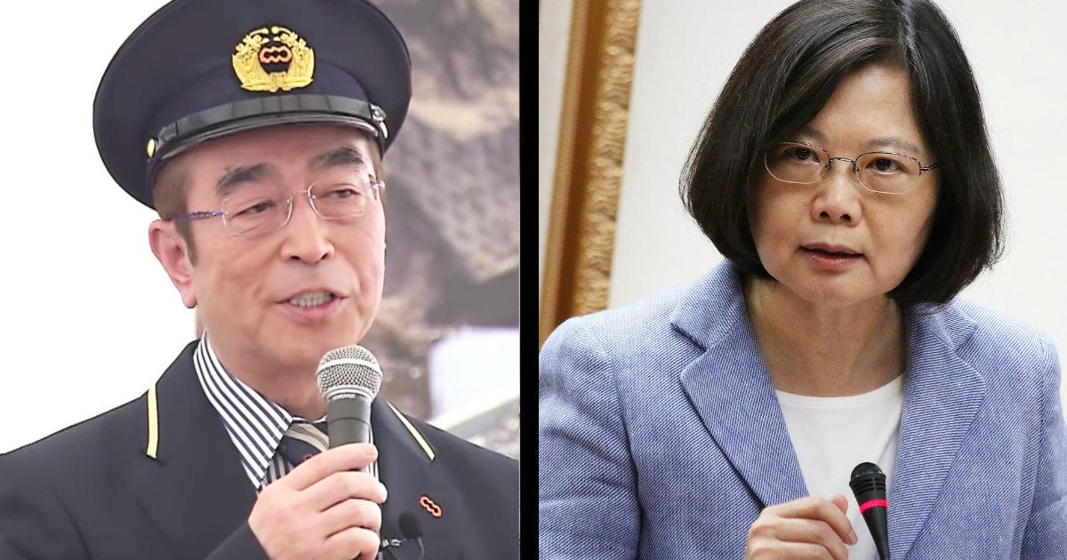 台湾の蔡英文総統が志村けんさんへ追悼メッセージ。言葉が分からなくても伝わる笑いは国境を超えた