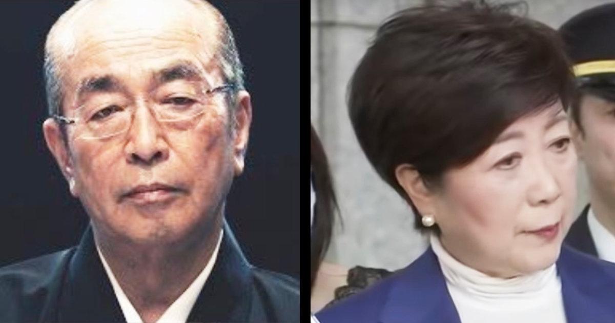 「最後の功績」志村けんさんへの小池知事のコメントが炎上。政治に利用されているみたいでモヤモヤする