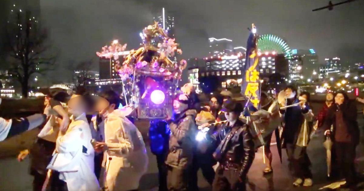 「コロナに勝つぞ!自粛しねーぞ!」デモが横浜で行われる!