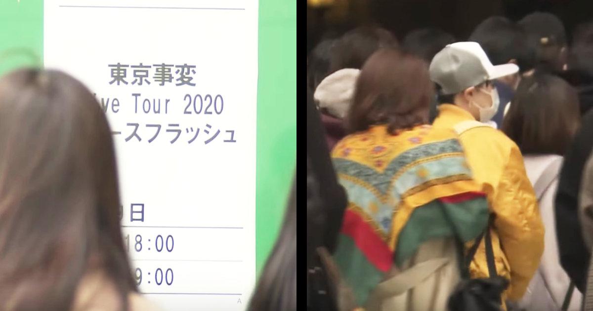 椎名林檎さんの東京事変がライブ中止を発表!「YOSHIKIに実質名指しで批判されてたからなぁ」「思ったより決行後の批判が強すぎた感じかな」などの声!