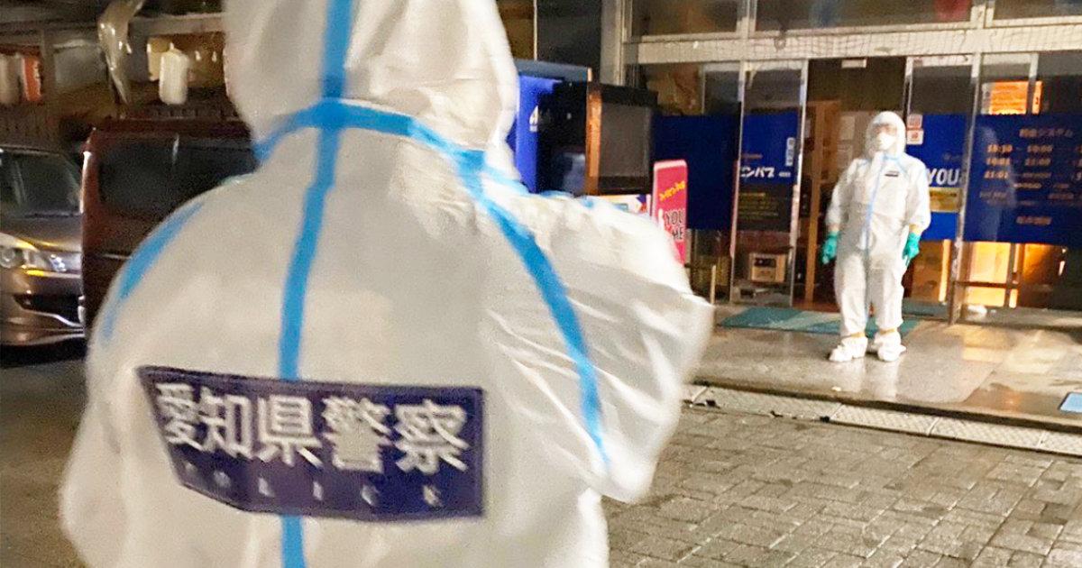 愛知県の50代の男性が自宅待機要請を無視し飲食店に行ったため店は消毒作業などで騒然!店内の人は自宅待機に!「店は賠償請求していいだろ」「自己中すぎる」などの声!