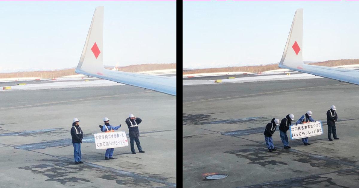 「乗客減少で大変な時期なのに素敵な会社」スカイマークの空港職員さんのメッセージと行動に心が温まると話題に!