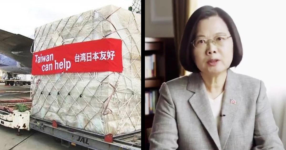 台湾から寄付の200万枚の医療用マスクが日本に到着!同時に蔡英文総統が動画で熱いメッセージ!