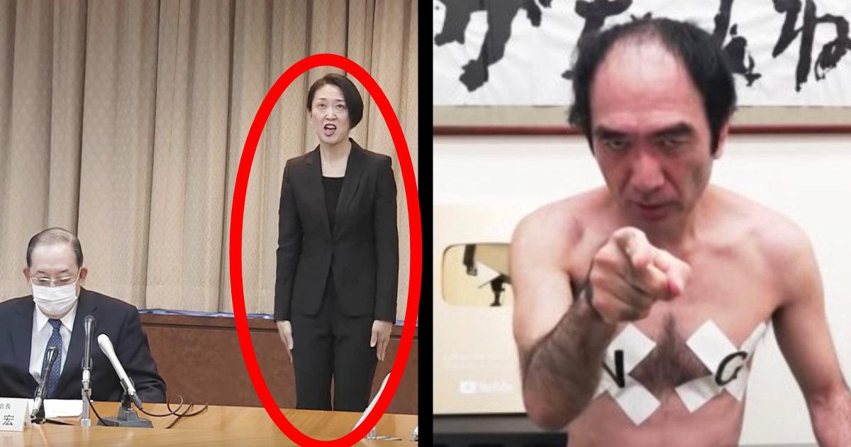 宮城県の緊急会見で手話通訳のお姉さんがやった「江頭2:50」を表す手話が衝撃的すぎたと話題に!