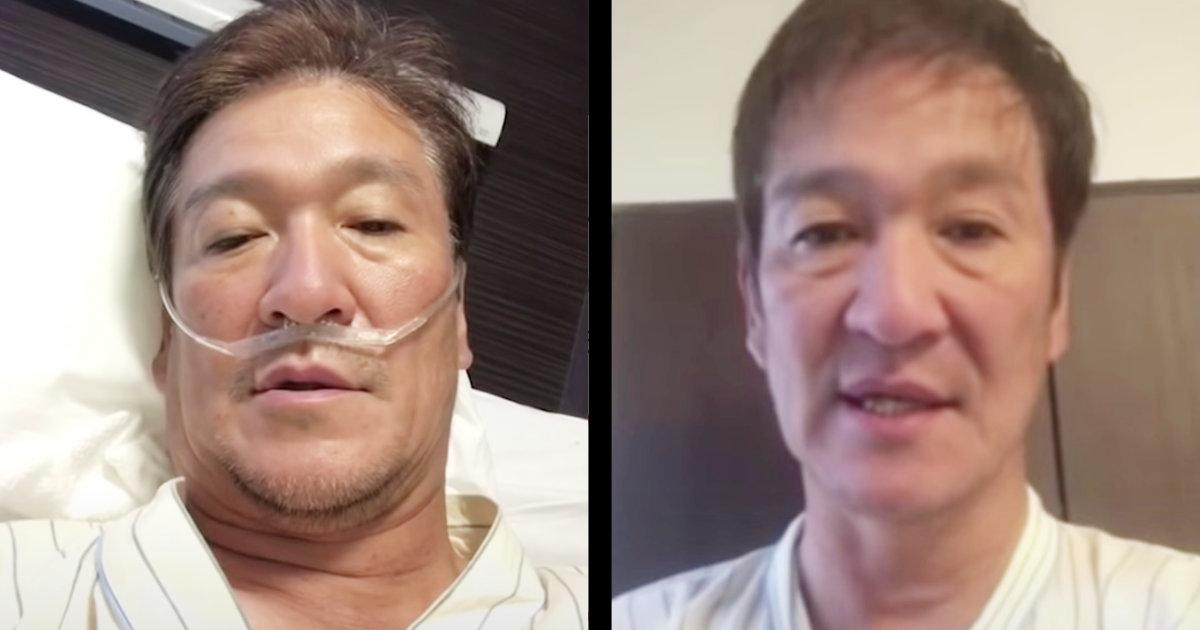 新型コロナで入院していた元プロ野球選手の片岡篤史さん退院決まる!現在の姿を動画投稿!