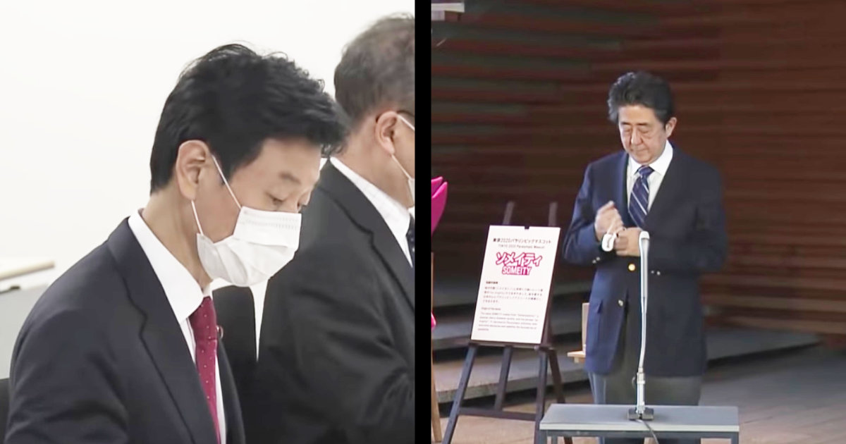 新型コロナ担当の西村大臣が「自宅隔離」になり安倍首相が会見!「安倍首相やつれたな、、」などの声