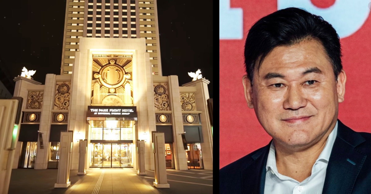 【神対応】楽天の三木谷社長が個人保有するホテルを軽症者の受け入れ施設として無償提供すると申し出る!