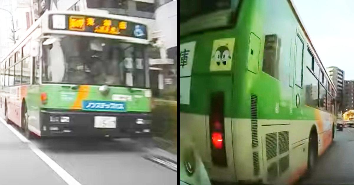 都営バスが当て逃げ!しかし道の構造が分かりずらすぎたために起こった悲劇だった!
