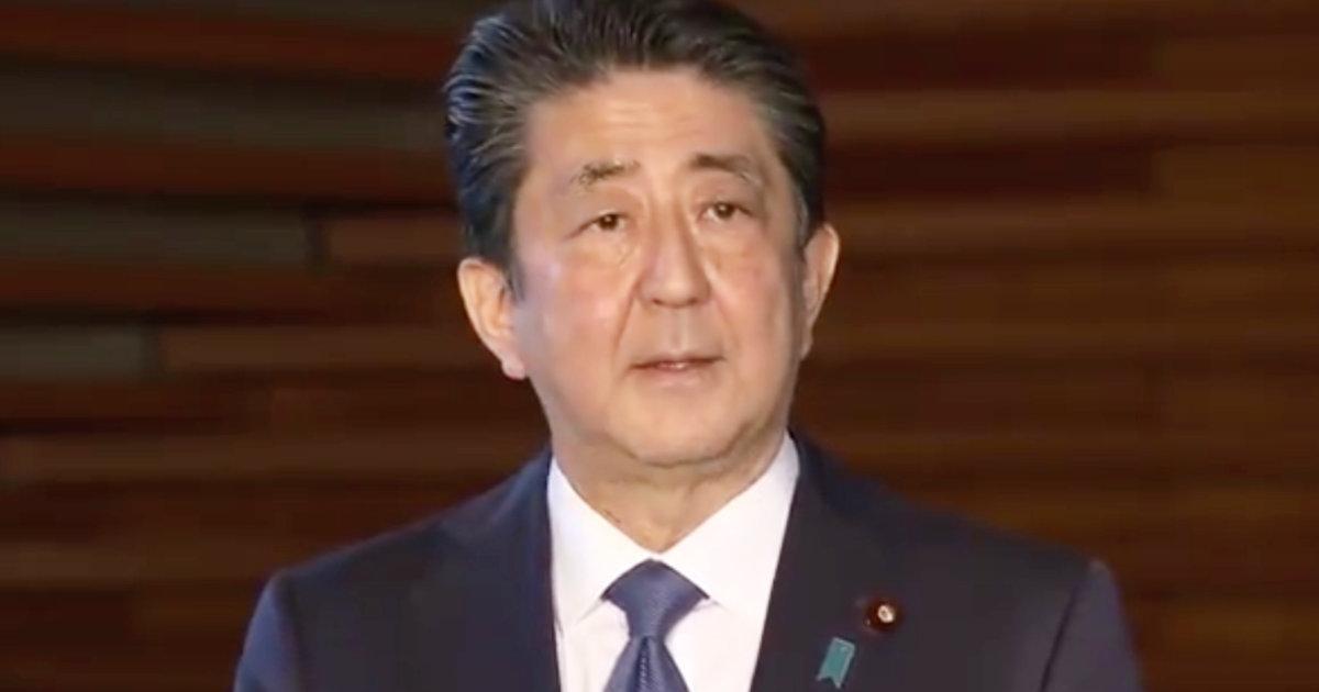 【速報】緊急事態宣言明日から1ヶ月と安倍首相!東京都はパチンコ・理髪店にも休業要請!その他休業要請職種一覧まとめ