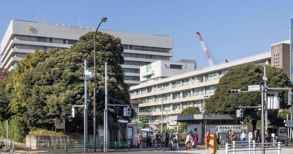 慶應大病院の研修医40人が東京都の自粛要請や病院側の再三の禁止にもかかわらず懇親会!18人が集団感染し謝罪!