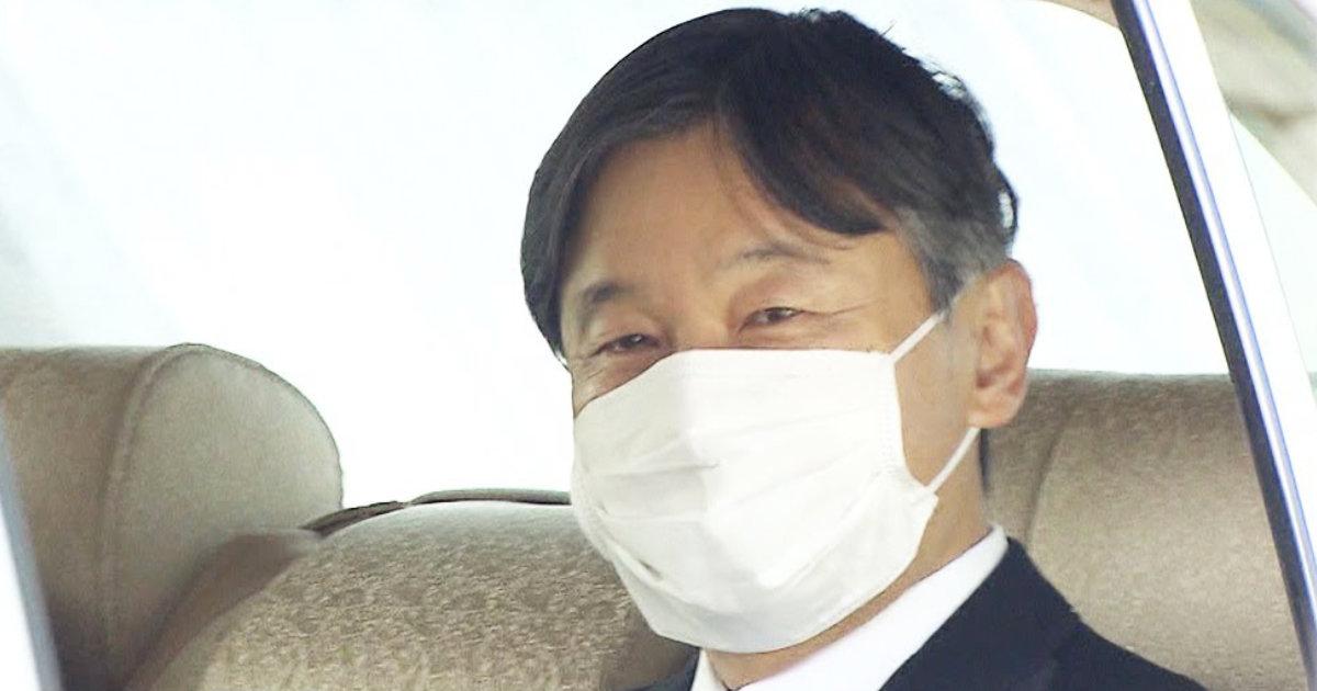 【神対応】天皇陛下、私費から1億円の寄付を表明!陛下が寄付可能な上限額!