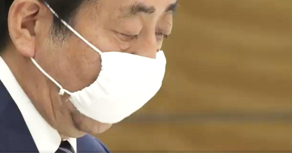 安倍首相が1世帯にマスク2枚の配布を表明!しかしクルーズ船に潜入した神戸大の岩田教授も苦言!国民からは「エイプリルフール?!」「うちは5人家族です涙」などの声!