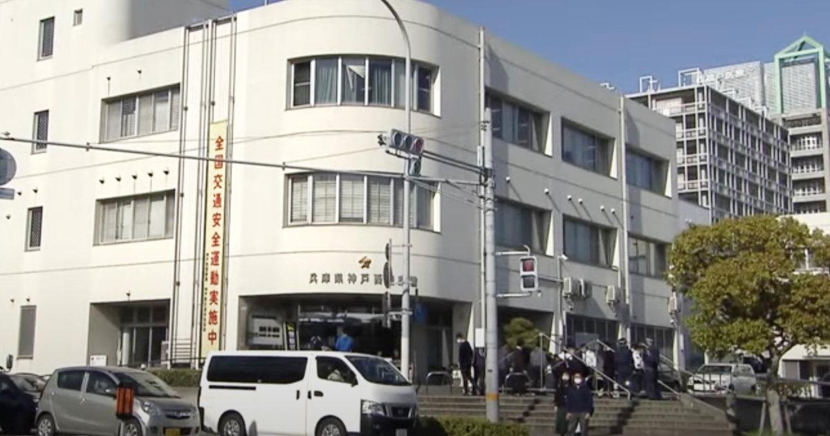 【神戸】警察署長の歓迎会で感染拡大し警察官120人が自宅待機に!「なぜこの時期に」「皆自粛してるのに」などの声!