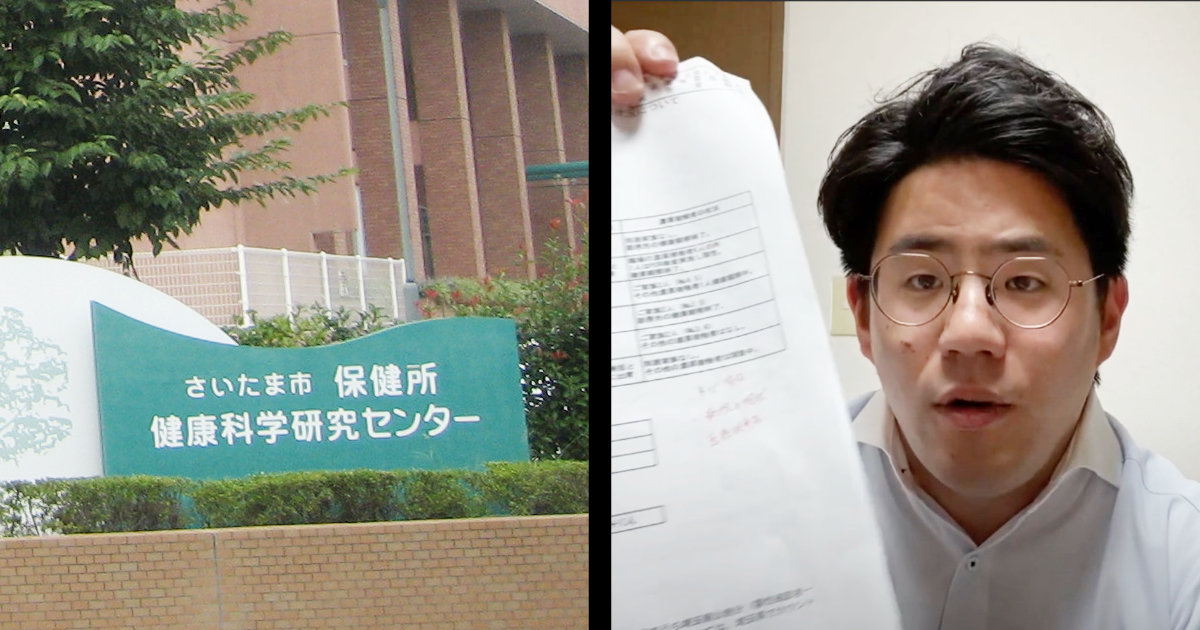 「病院が溢れるのが嫌」さいたま市の保健所長、検査拒否の実態を告白し物議!3月末にはユーチューバーも少なすぎる検査数を指摘!