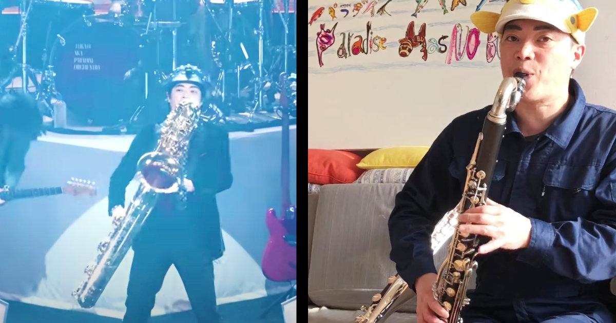 さかなクンさん、東京スカパラと共演の曲をソロ演奏した動画を投稿し話題に!「おうちでみんなでギョ一緒しましょう」