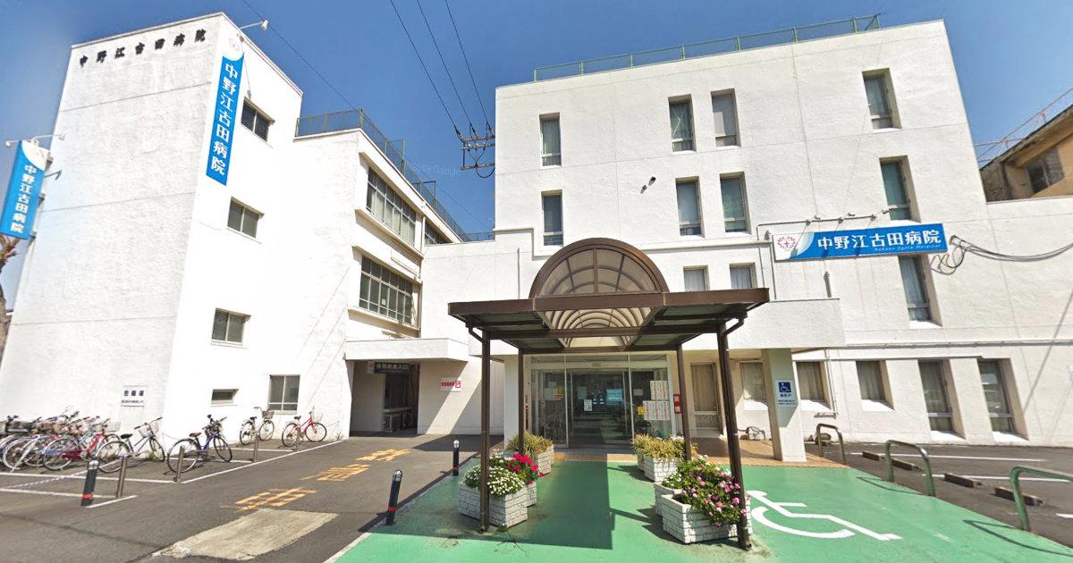 本日(4/12)の東京感染者166人中90人が江古田病院関係者!職員の感染発覚後も公表せず通常通り外来を行っていたとして物議!