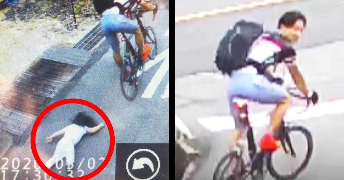 【広島】3歳の女の子を自転車でひき逃げし大けがを負わせた男が逮捕!「映像無ければ、出頭はなかったろう」「世間で話題になってなかったら逃げてただろう」などの声