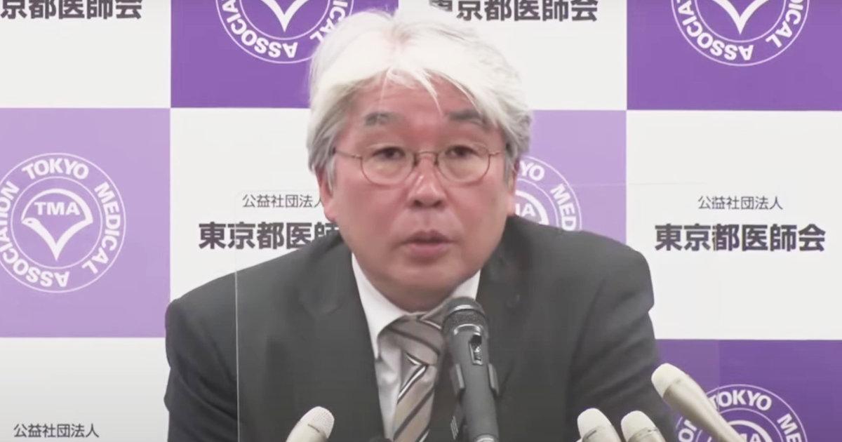 東京都医師会がパチンコ業界へ緊急謝罪!