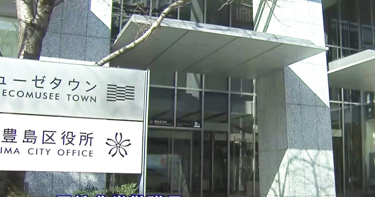 「正義感で、、」自粛警察が警察に逮捕!飲食店にひどい張り紙をした豊島区の職員が逮捕される!