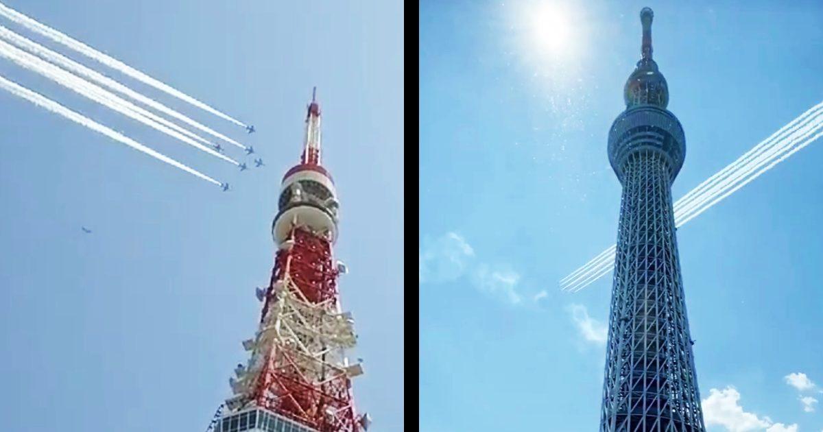 自衛隊のブルーインパルスが東京上空を飛行する動画が次々と投稿!空を見上げる多くの人たち!