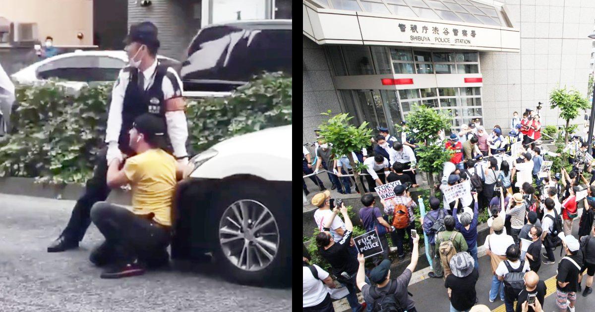 クルド人男性が路上で渋谷署の警察官にボコボコにされた動画が拡散、渋谷警察署前に多くの人が集まり抗議、逮捕者も出る騒ぎに!