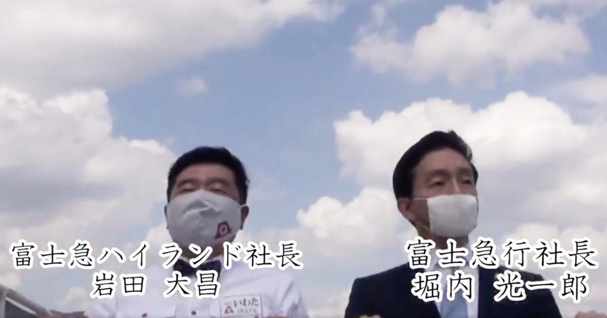 【神対応】富士急の社長が体を張ってジェットコースターで「絶叫しない」乗り方のお手本を教えてくれる動画が話題に!