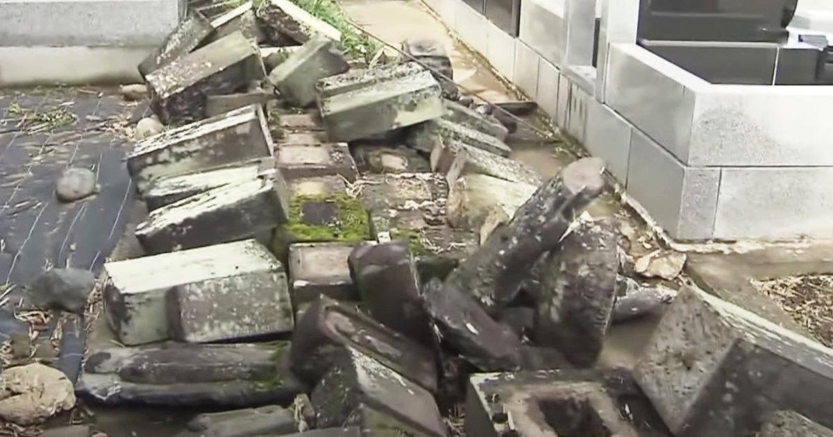 【群馬】墓石60基が破壊される!「祟りやばいだろうな」「犯人は取り憑かれてそう」などの声!