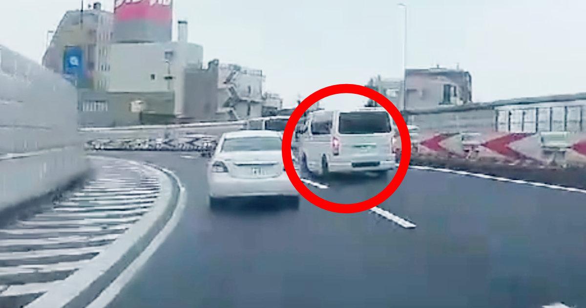 首都高で狭い隙間から割り込んで抜かそうとしたワゴン車がスリップし自業自得なことに!危うく後続車を巻き込んで大惨事に!