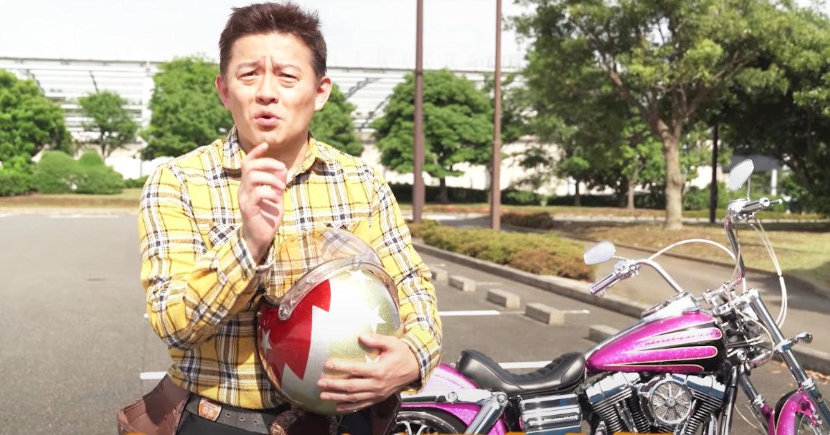 「呪いのバイクだ!」井戸田潤さんのバイクをダサいとイジった3人の芸人(宮迫・徳井・渡部)の現在がヤバいと話題に!