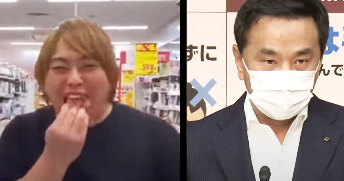 スーパーでのひどい行為で逮捕された「迷惑系ユーチューバー」。感染と気付きながら2人に感染させ山口県知事で激怒!