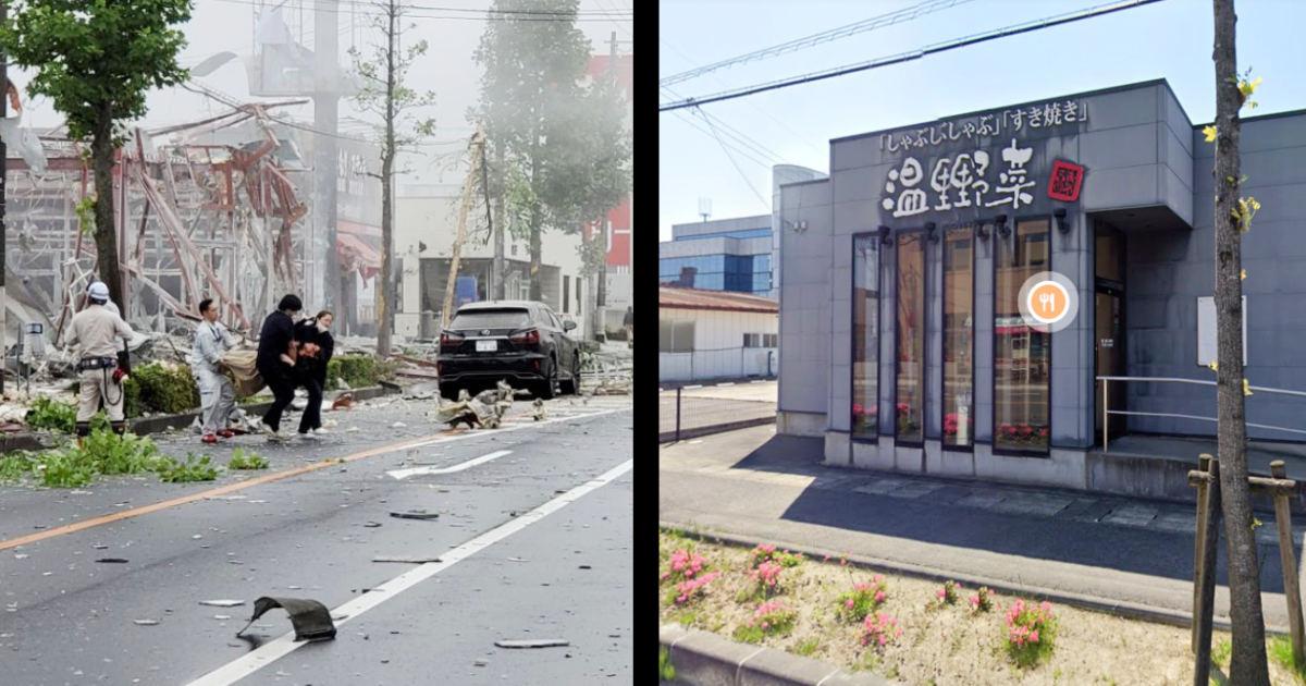 福島県で建物が爆発!粉々になってしまった様子が続々と投稿される!