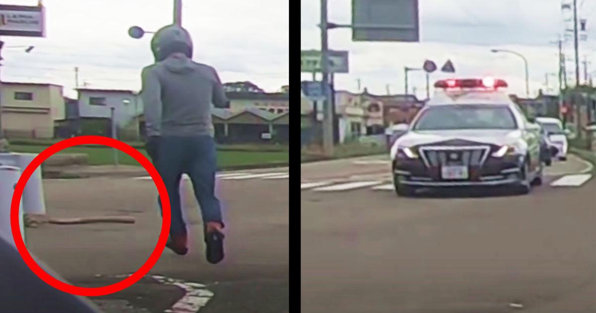 「パトカーが神アシストしてくれた」路上のゴミを拾ったらパトカーがナイスアシストしてくれた動画が話題に!